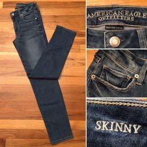 🆕 AEO Skinny Next Level Stretch Denim Jeans